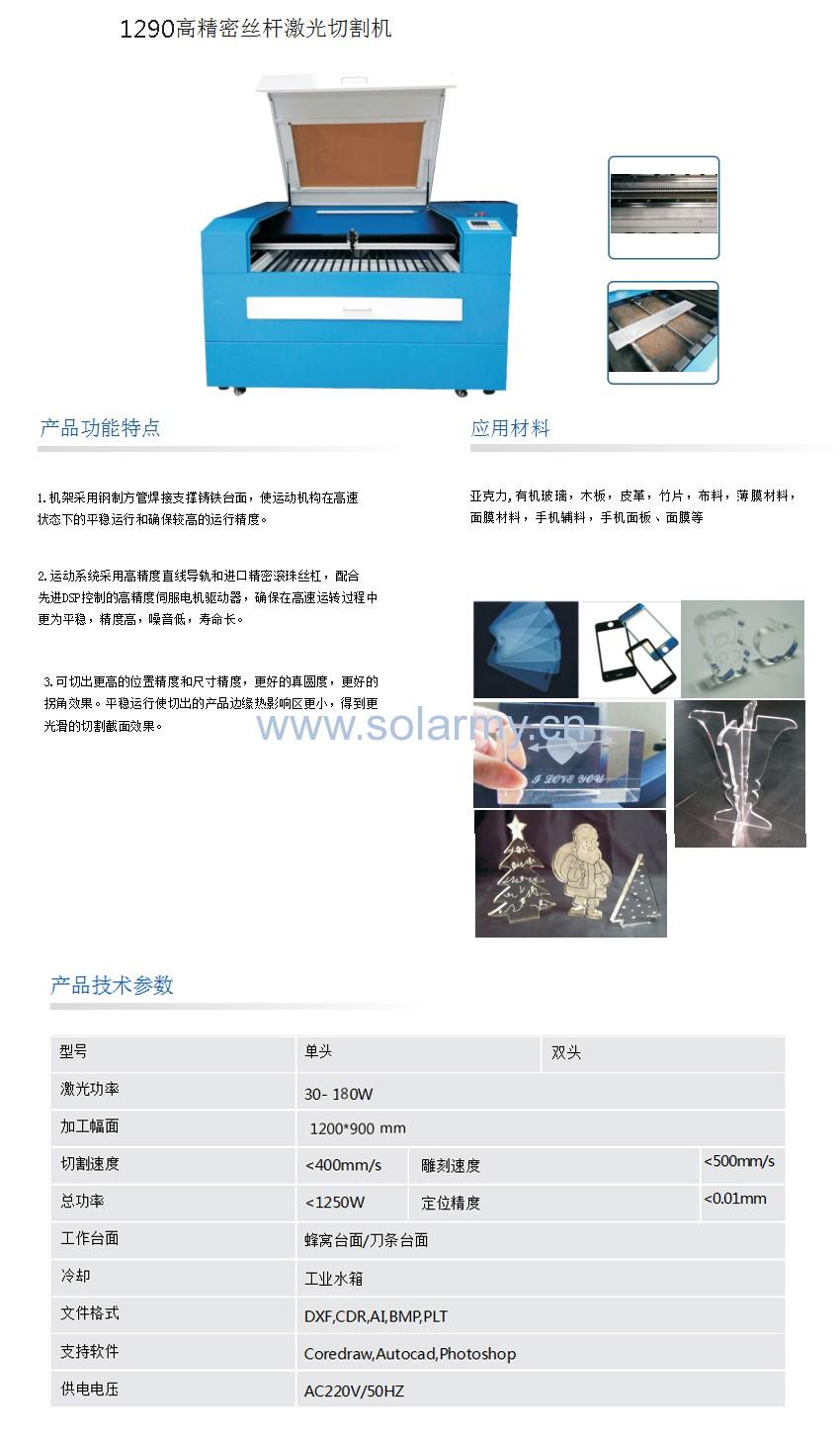 1290中文.jpg