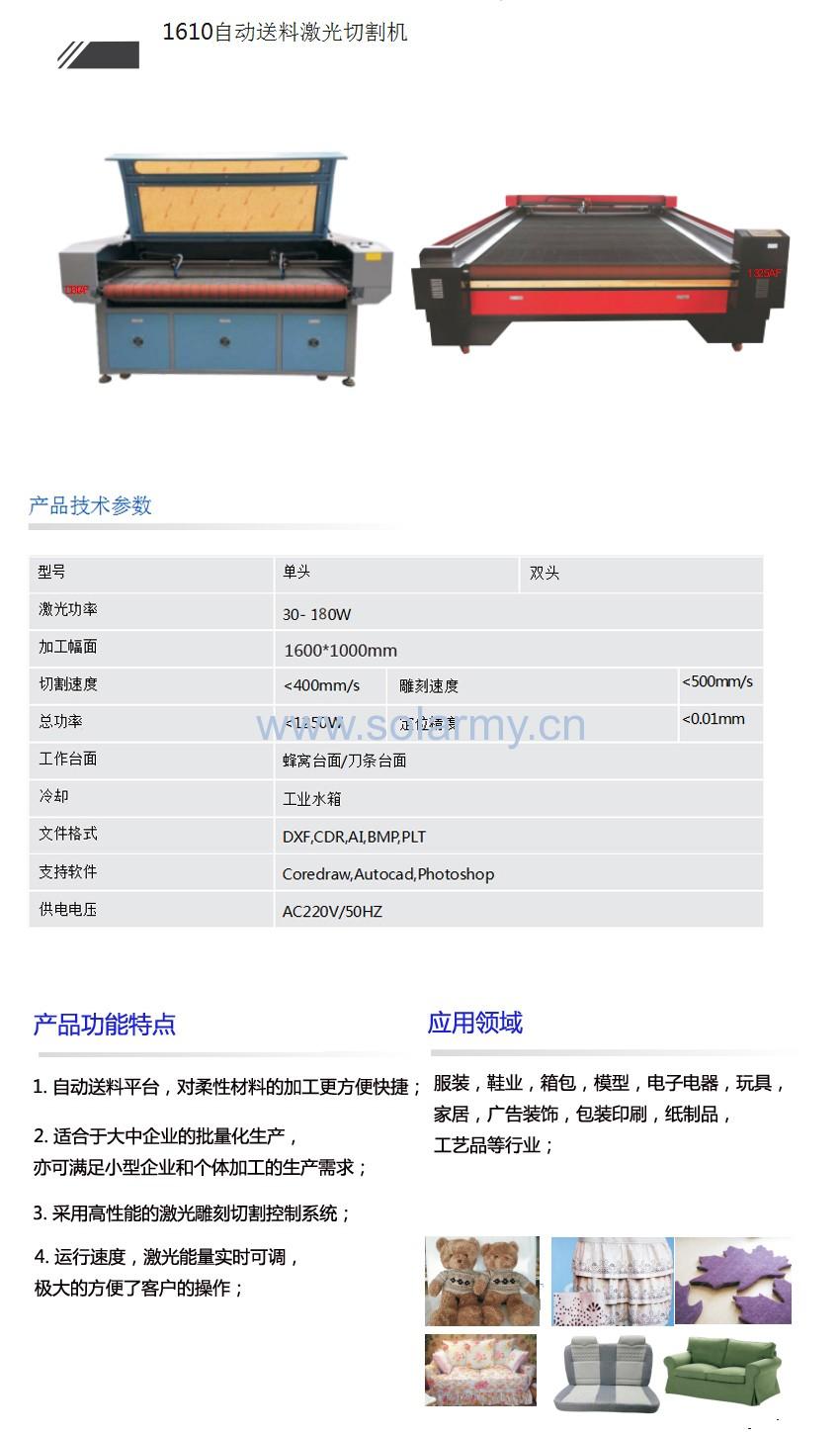 1610中文.jpg