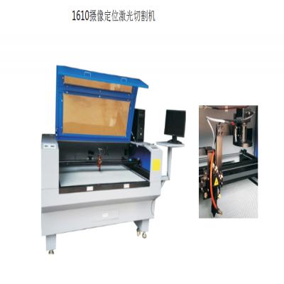 1610摄像定位激光切割机