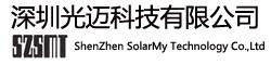 深圳光迈科技有限公司